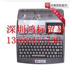 丽标佳能NTC TM-RC03BK佳能色带图片