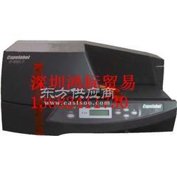 佳能丽标吊牌印字机SP300图片