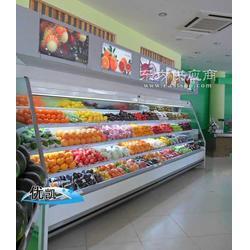 优凯牌蔬菜水果风幕柜订做厂家直销-优凯制冷图片