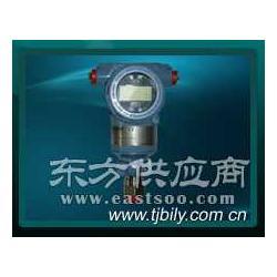 3051c差压变送器图片