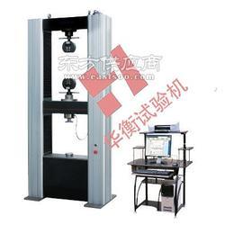 金属管扩口试验机 铝合金管扩管试验机 GB/T 242-2007 金属管扩口试验方法图片