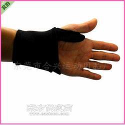 运动护腕 关节炎扭伤 预防劳损鼠标手图片
