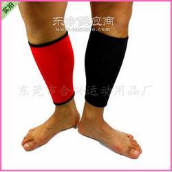 小量潜水料医用循序减压压力袜套护小腿图片