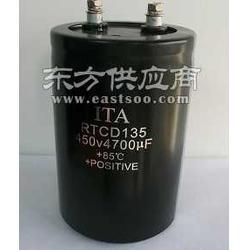450VDC5600MFD电容器 日田生产制造 变频器电解电容图片