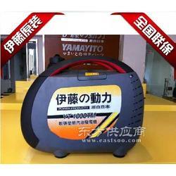 伊藤1000W数码变频发电机图片
