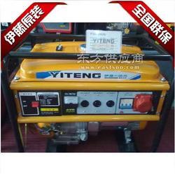 YT6500DCS厂家图片
