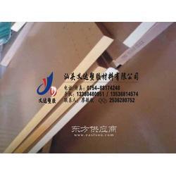 PEEK塑料棒生产厂家褐灰色PEEK板图片