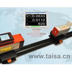 瑞士RAYTEC机床导轨直线度平行度平面度高精度测量仪图片