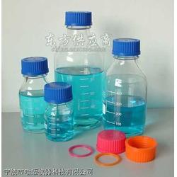 流动液相试剂瓶+盖图片