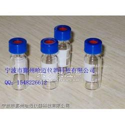 EPA 2ml螺纹透明锥形底样品瓶图片