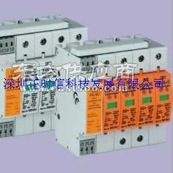 供应OBO三相带声光报警防雷器 V25-BC/3NPE/AS图片