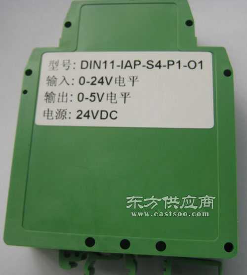 频率转频率信号隔离变送器