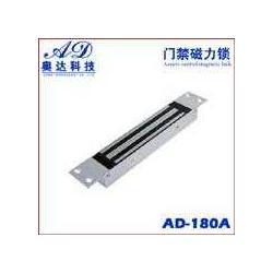 嵌入式磁力锁 磁力锁厂家 180kg磁力锁 AD-180A图片