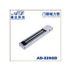 磁力锁厂家 单门磁力锁 320kg磁力锁 AD-320GD图片