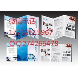 印刷书籍画册宣传册彩页折页图片