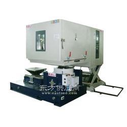 温湿度振动测试仪器电子专业测试仪器图片