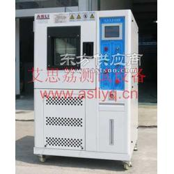 高低温试验箱 高低温环境试验箱进口原材料图片