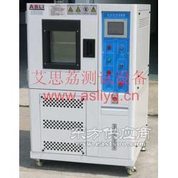高低温湿热交变试验箱 高温老化试验设备可靠耐用图片
