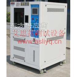 高低温循环测试仪产品精专质量保证图片