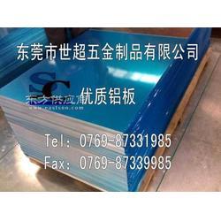 7075超厚铝板 7075-T6镜面贴膜铝板图片