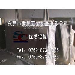 进口7A04氧化拉伸铝板厂家图片