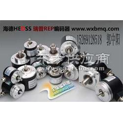 低价供应瑞普安华高ZSP38XX系列编码器图片