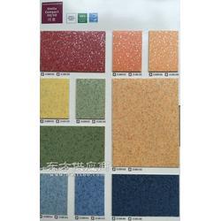 法国tarkett得嘉Stella compact 30/50闪星系列耐磨防滑PVC胶地板市场行情图片