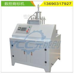 商标烫印机 自动商标烙印机 烙花机厂家图片