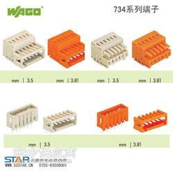 2-24通道孔型连接器带销钉SP458橙色图片