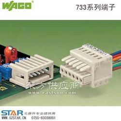 wago232-732孔型插座 7.5mm间距 灰色图片