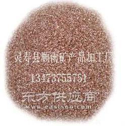 供应蛭石粉1000目 百分百质量保证图片