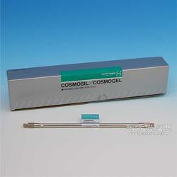 COSMOSIL 5C18-AR-色谱柱图片