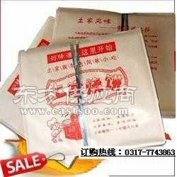 供应装土家掉渣武大郎烧饼的外包装防油纸袋图片