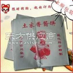 供應香醬餅紙袋 土家香醬餅防油紙袋圖片