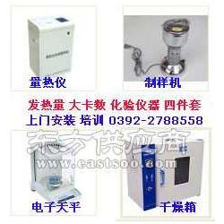 供应KZDL-8快速汉字定硫仪 煤质化验仪器 测硫仪图片