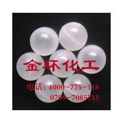 湍球,pp空心浮球图片