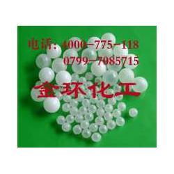空心塑料球,湍球,pp空心浮球图片