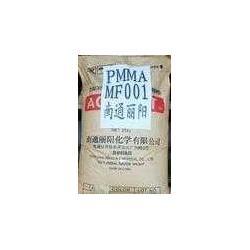 销售PMMA丽阳IRH50图片