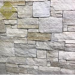 供应白砂岩文化石图片
