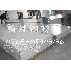 供应45号钢板材质图片