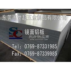 超平7075光亮铝板7075进口镜面铝板图片