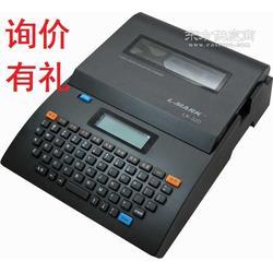 线号机号码机打码机LK-320经济实用图片
