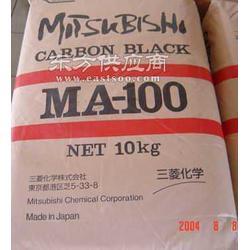进口日本三菱MA100碳黑图片