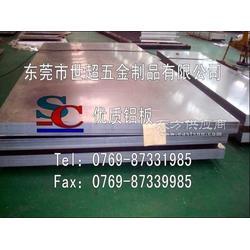 高纯度1100-H14铝板图片