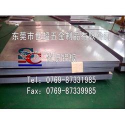 供应-6063铝板商 6063铝板贴膜图片