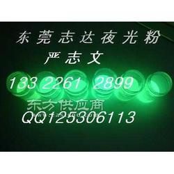 硫化锌夜光粉图片