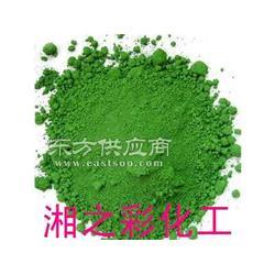 湘之彩牌氧化铬绿图片
