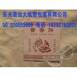 醬香餅紙袋醬香餅袋香醬餅紙袋防油醬香餅袋圖片