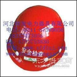 玻璃钢安全帽零售各种规格安全帽安全带图片
