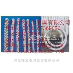 安全绳尼龙绝缘绳厂家零售低价供货图片